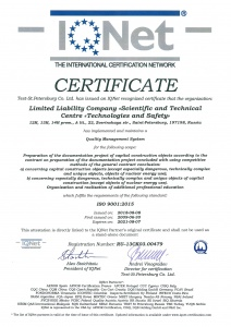 IQNet Certificate of compliance ISO 9001-2015
